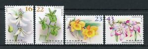 Taiwan China 2018 MNH Orchid Orchids Pt II 4v Set Flora Flowers Nature Stamps