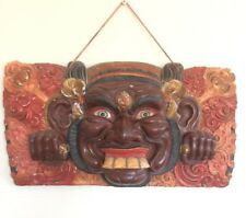 COLLECTABLE VINTAGE HANDCARVED WOODEN INDONESIAN WALL HANGING