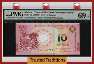 TT PK 88 2015 MACAU GOAT COMMEMORATIVE 10 PATACAS PMG 69 EPQ SUPERB NONE FINER!