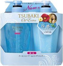 SHISEIDO TSUBAKI, Cool Shampoo and Conditioner. each 450ml.