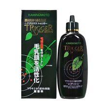 KAMINOMOTO Medicated Hair Growth Trigger 180ml Unscented Hair tonic Japan、