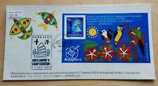 Hong Kong 1992 Kuala Lumpur Stamp Exhibition Def SS FDC 香港参加吉隆坡国际邮展小型张首日封(Lot A)