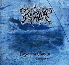 Kroda - Fimbulvinter CD 2011 digi bonus track pagan black metal Ukraine