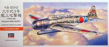 """NAKAJIMA B5N2 """"KATE"""" -WW II TORPEDO-BOMBER (JAPANESE AF MKGS) 1/72 HASEGAWA RARE"""