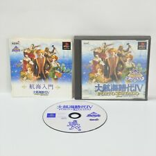 DAIKOUKAI JIDAI IV 4 The Best PS1 Playstation ccc For JP System p1
