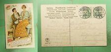 DR WHO 1906 GERMANY HAMBURG LOVE/COUPLE POSTCARD TO ENGLAND  g40937