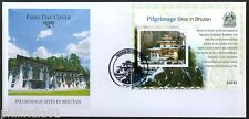 Bhutan 2017 Buddhism Pilgrimage Sites Tourism Architecture Lake M/s FDC # F7