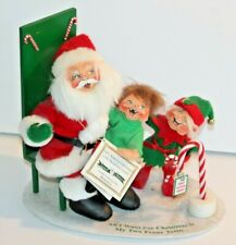 Annalee Dolls 2009 All I Want For Christmas Is My Two Front Teeth Boscov's LE