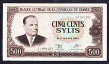 GUINEA .500 SYLIS 1980. (No 5)