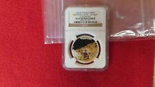2014 Tuvalu Mothers Love .999 Silver Lion Lioness Tiger Coin NGC PF PR 69 bullio