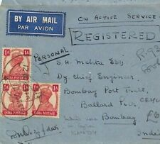 India Used CEYLON Cover Colombo Bombay RAF On Active Service 1945 {samwells}AK77