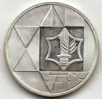 Israel 2 Sheqalim 1983 plata 35 aniversario independencia @ PROOF @