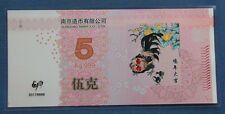2017 China Year of the Rooster 5g Silver Colour Note with Coa Nanjing Mint