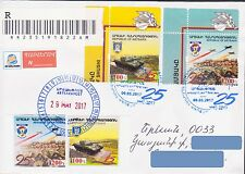 Stamps Independent Armenia 2017 Mnh** 25th Anniversary Of Liberation Of Shushi Artsakh Karabakh
