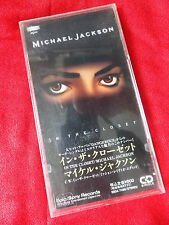 "MICHAEL JACKSON / IN THE CLOSET Japanese 3"" mini CD single JAPAN / UK DESPATCH"