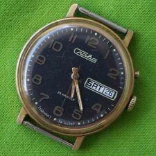 RARE Men's Mechanical Wrist Watch Slava 26 j Beatiful Soviet USSR Vintage AU