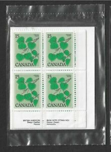 1977/86 Canada - Tree leaves - Set of Sealed Matched Inscription Blocks.