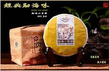High quality ripe pu erh Tea health care puer tea 100g slimming tea Meng Hai tea