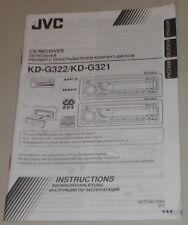 Manuale di istruzioni autoradio JVC kd-g322/kd-g321 STAND 2005