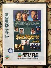 DOI QUAN CHONG BUON LAU - PHIM BO HONGKONG - 7 DVD -  USLT