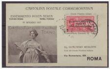 REGNO 1917 -    ESPERIMENTO  POSTA AEREA  CARTOLINA