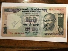 1996 India 100 Rupee Note Ink XF+ #20957