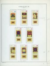 ISRAEL Marini Specialty Album Page Lot #53 - SEE SCAN - $$$