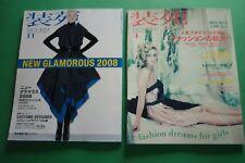 Stock 2 Magazine so-En Japan 11/2008 4/2009 Fashion Accessories Soen Nippon