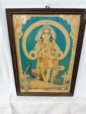 Antique Vintage Old Lithograph Print Hindu God Lord Murugan Rosewood Framed