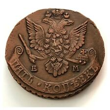 Russia Copper Coin5 Kopeks 1784 ЕМ   RARE  Guarantee of authenticity