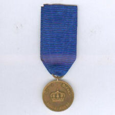 GERMANY, Prussia. Service Award II class for 12 Years, 1913-1920 issue