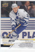 19/20 UD..MATS SUNDIN..GAME DATED MOMENTS..# 65..MAPLE LEAFS..FREE COMBINED SHIP