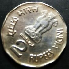 India Republic Two Rupees 2003-N die shift 2 o clock rotation error coin type A.