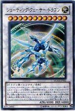Yu-Gi-Oh Shooting Quasar Dragon MG03-JP002 Ultra Rare Japanese Yugioh!