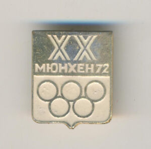 Russian Soviet USSR pin badge for the Summer Olympic Games in Munich 1972