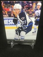 2015-16 Nikolaj Ehlers Upper Deck Young Guns Rookie RC #223 Winnipeg Jets