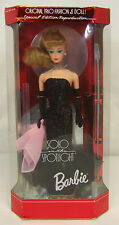 Special Edition SOLO IN THE SPOTLIGHT 1960 Fashion & PONYTAIL BARBIE Doll #13534