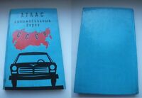 USSR road atlas, Vintage Soviet Union Book 1973 Hardcover Атлас карта