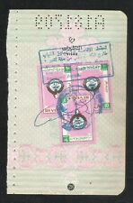 Kuwait 3 Revenue Stamps on Used Passport Visas Page 1990