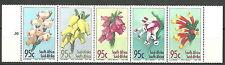 Afrique du sud - Heath bell Lot Cinq bandes de couleur 1994 neuf Mi. 944-948