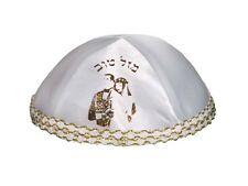 Satin White Yarmulkah Yamaka Judaica Kipah Kippa Yarmulke Mazal Kippah Wedding
