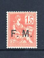 """FRANCE TIMBRE FRANCHISE MILITAIRE N° 1 """" MOUCHON 15c ORANGE """" NEUF xx LUXE V053"""