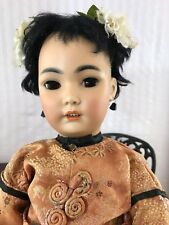"Rare Antique 21"" S & H #1329 German Bisque Oriental Asian Character Doll!"