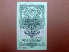 URSS soviétique Staline temps la Russie, post WWII ARGENT 3 rouble billet. 1947