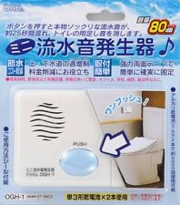 Ohm electric equipment OHM toilet running water sound generator OGH-1