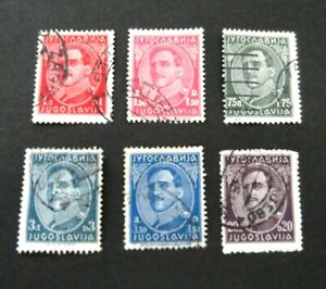 Yugoslavia-1931-King Alexander Group-Used-3d issue has a thin
