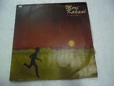 MERI KAHANI AJIT SINGH 1982  RARE LP RECORD orig BOLLYWOOD VINYL india EX