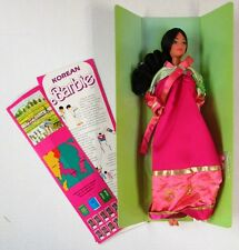 1987 Korean Barbie Doll (Dolls of the World Collection)(First Edition) [NO BOX]