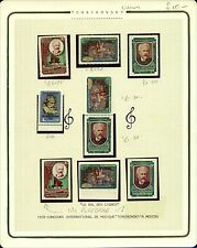 Russia 1958 Tchaikovsky set with additional imperforate varieties for the Stamps