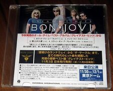 Bon Jovi - Greatest Hits Sampler / JAPAN Promo CD (2010) Livin' on A Prayer